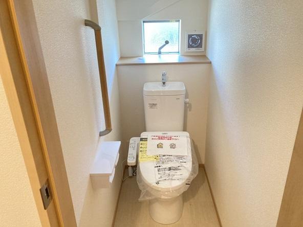 【トイレ】水戸市千波町新築8期 2号棟