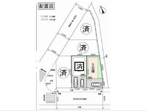 藤沢市打戻第6 新築一戸建て 全5棟