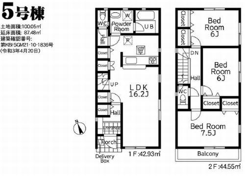 5号棟 藤沢市打戻第6 新築一戸建て 全5棟