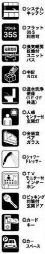 施工例 藤沢市打戻第6 新築一戸建て 全5棟
