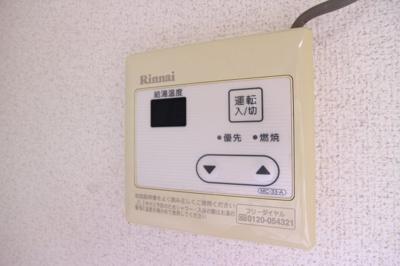 【設備】セオコート高丸
