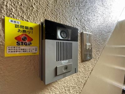 【セキュリティ】星陵台住宅3号棟