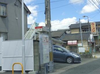 「山田(福岡市)」バス停留所 0.5km