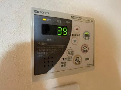 【設備】霞ヶ丘6丁目平屋