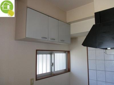 【キッチン】スカイマンション