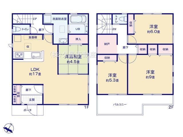 見沼区島町142(全5戸1号棟)新築一戸建てリーブルガーデン