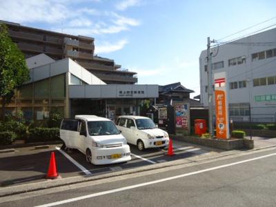 堺上野芝郵便局まで476m