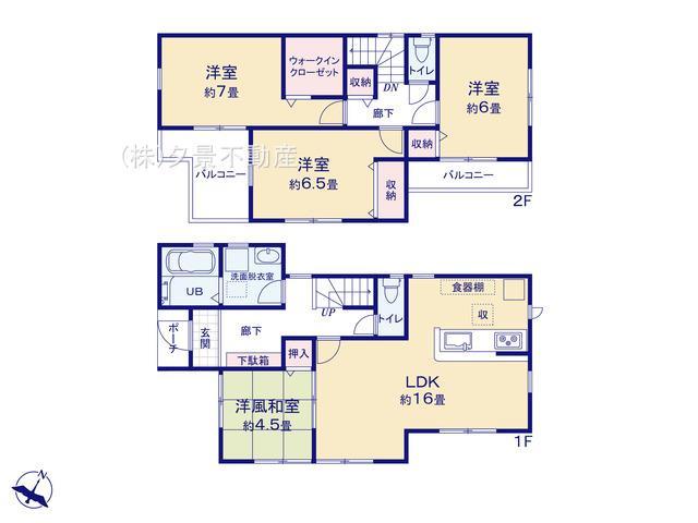 見沼区島町142(全5戸3号棟)新築一戸建てリーブルガーデン