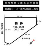 入間市小谷田 の画像