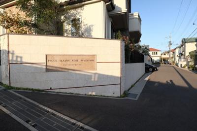 【その他共用部分】プラウドシーズン神戸ジェームス山望海の街Stage25