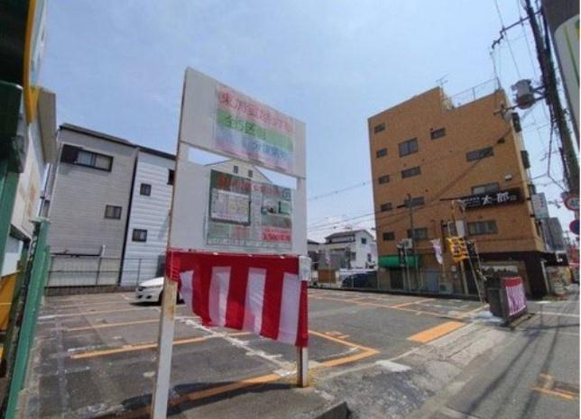 【土地図】ケーズグランデ東加賀 全5区画