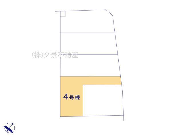 【区画図】北区本郷町1430(4号棟)新築一戸建てクレイドルガーデン