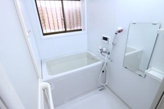 【浴室】上高丸1丁目戸建