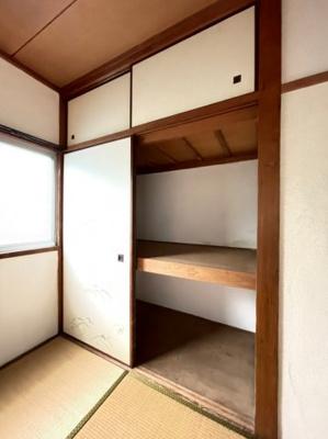 【収納】和田林文化