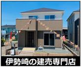 伊勢崎市境米岡 C号棟の画像