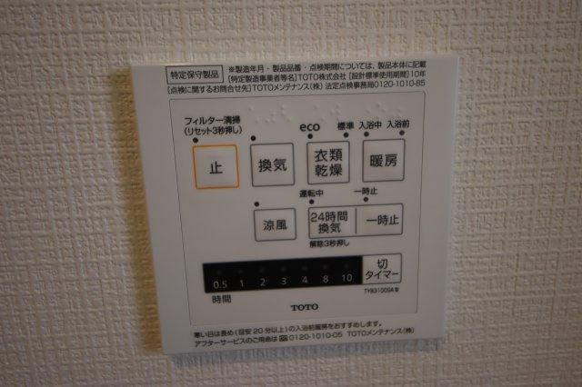 (15:20撮影 21/09/10)晴れ