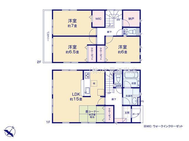 北区本郷町1430(3号棟)新築一戸建てクレイドルガーデン