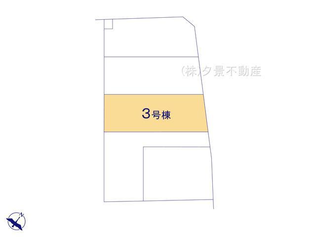 【区画図】北区本郷町1430(3号棟)新築一戸建てクレイドルガーデン