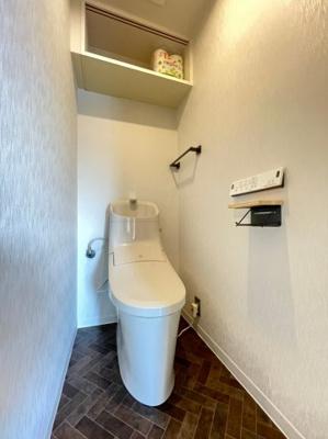 【トイレ】ライオンズマンション須磨離宮