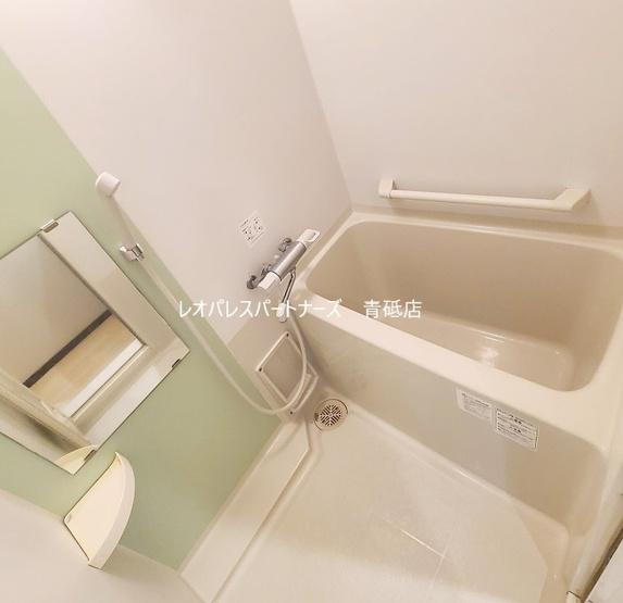 【浴室】ビレッジパル