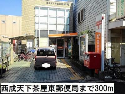 西成天下茶屋東郵便局様まで300m