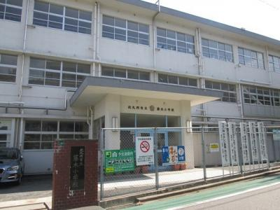 藤木小学校まで750m