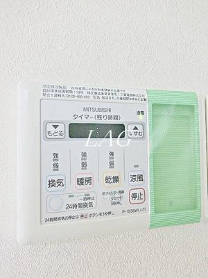 浴室乾燥機(同仕様)です。