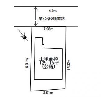 JR山手線・都営大江戸線「代々木」駅徒歩2分、利便性良好です