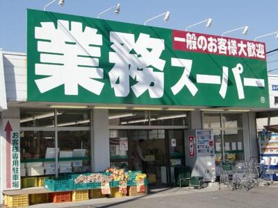 業務スーパー貝塚店まで216m