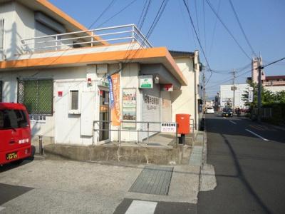 貝塚半田郵便局まで456m