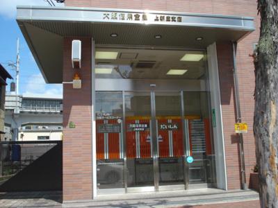 大阪信用金庫まで160m