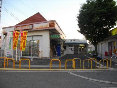 二色浜駅(南海 南海本線)まで566m