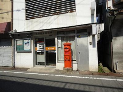 貝塚橋本郵便局まで956m