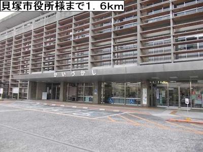 貝塚市役所様まで1600m