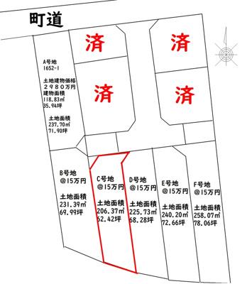 【区画図】いの町波川