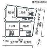 木更津市西巌根 新築一戸建て(3号棟) 巌根駅の画像