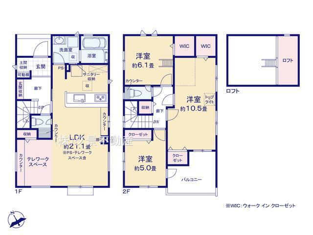 大宮区三橋2丁目190-1(1号棟)新築一戸建てブルーミングガーデン