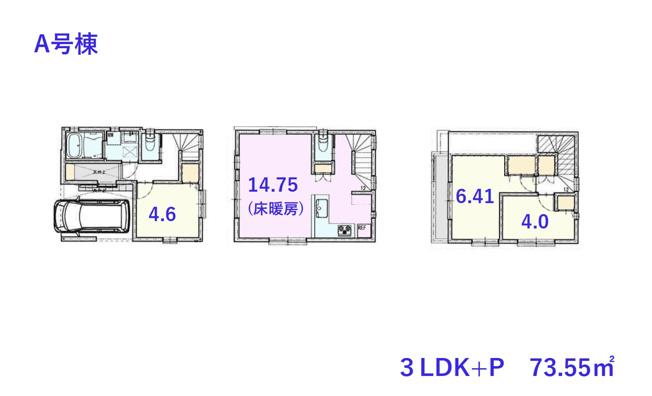 A号棟間取図 LDKには床暖房、キッチンにはパントリーを完備!トイレは2ヶ所、全居室に収納を完備しております。