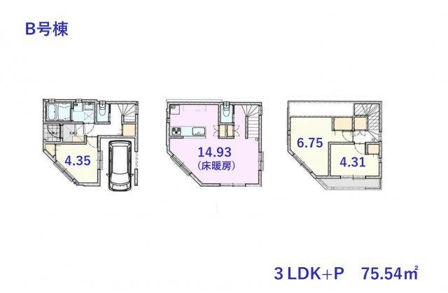 B号棟間取図 LDKには床暖房、キッチンにはパントリーを完備!トイレは2ヶ所、全居室に収納を完備しております。