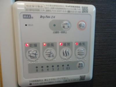 浴室乾燥機ユニット