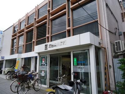 池田泉州銀行駒川町支店まで1,182m