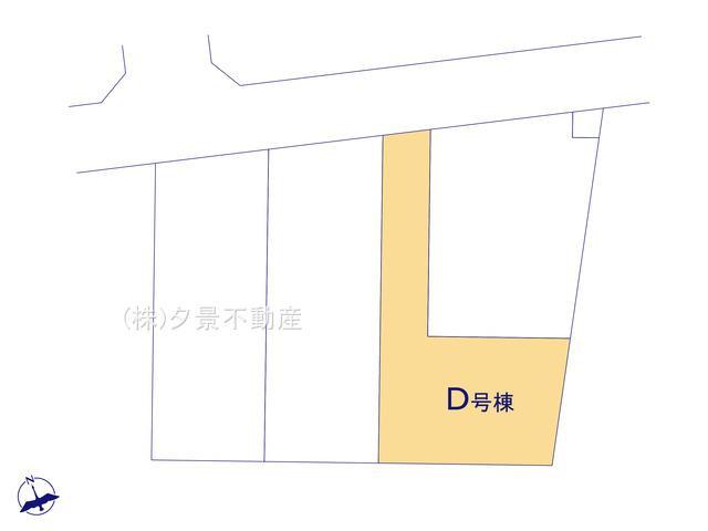 【区画図】緑区大字三室1606-3(D号棟)新築一戸建てハートフルタウン