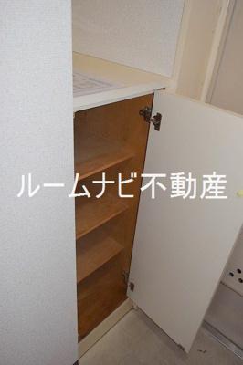 【内装】トップ西巣鴨第1