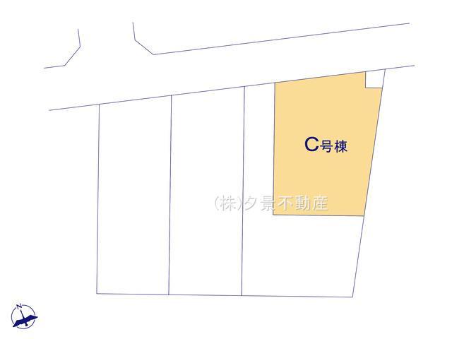 【区画図】緑区大字三室1606-3(C号棟)新築一戸建てハートフルタウン