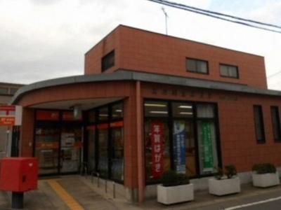 岡崎美合郵便局まで1000m