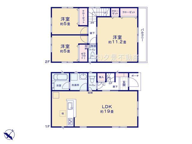 川口市弥平2丁目18-14(1号棟)新築一戸建てクレイドルガーデン