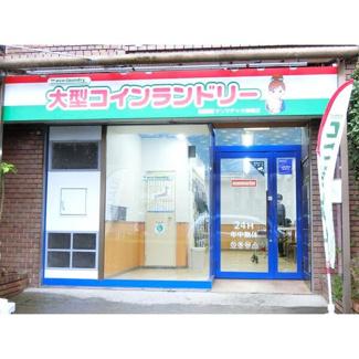 マンマチャオ柴崎店(…まで151m