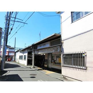 柴崎駅まで589m