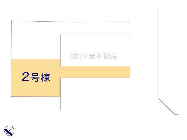 【区画図】川口市弥平2丁目18-14(2号棟)新築一戸建てクレイドルガーデン