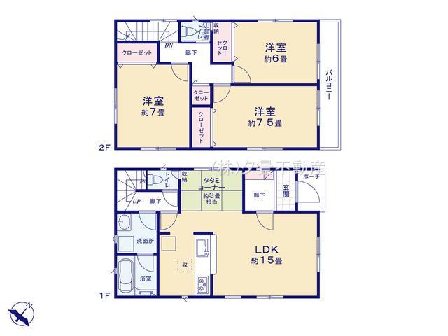 川口市弥平2丁目18-14(4号棟)新築一戸建てクレイドルガーデン